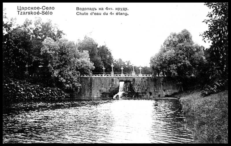 Пашковская плотина