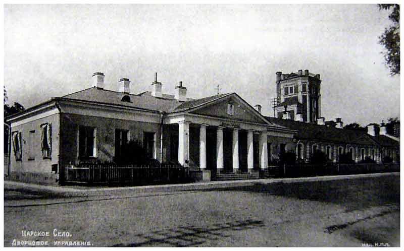 История строительства здания вокзала