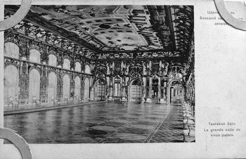 Фото из книги с с бронштейна 1940 г зал