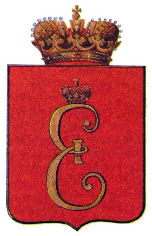 герб царского села
